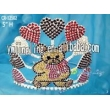 small sweat heart bear christmas pageant crown