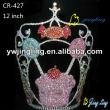 Cake shape crown